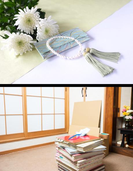 袱紗と数珠と白い菊の写真と重なったアルバム